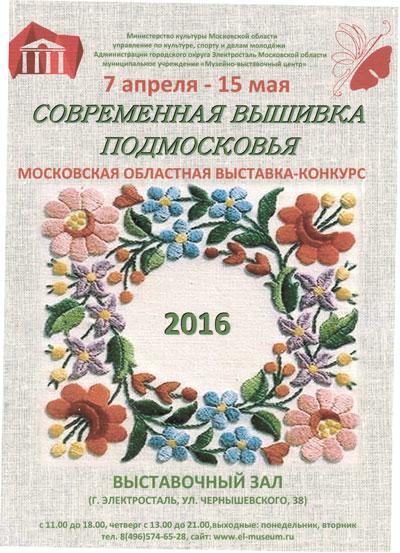 Декоративно-прикладное искусство Википедия